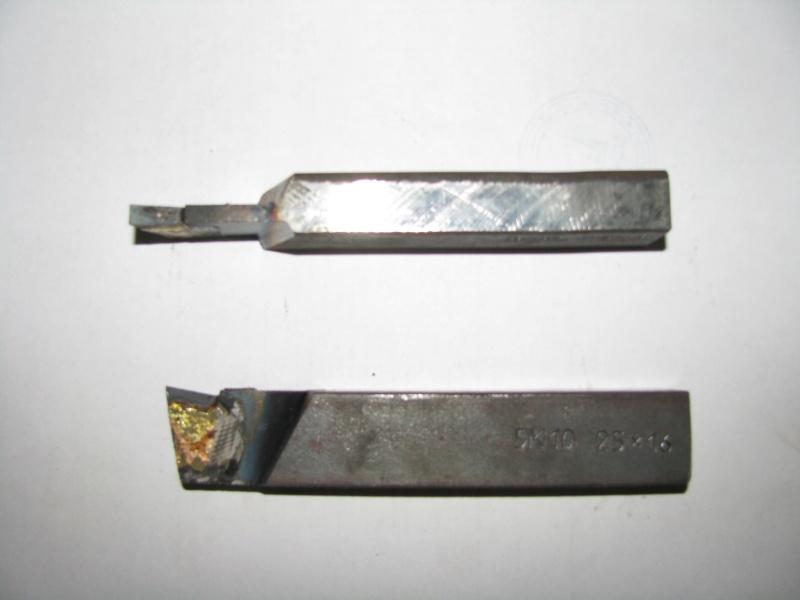 продам металлорежущий инструмент