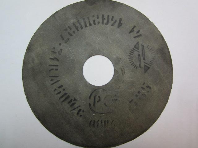 гост на круги отрезные по металлу